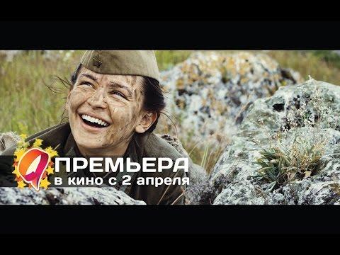 TV-MIR ОНЛАЙН КИНОТЕАТР НОВИНКИ КИНО