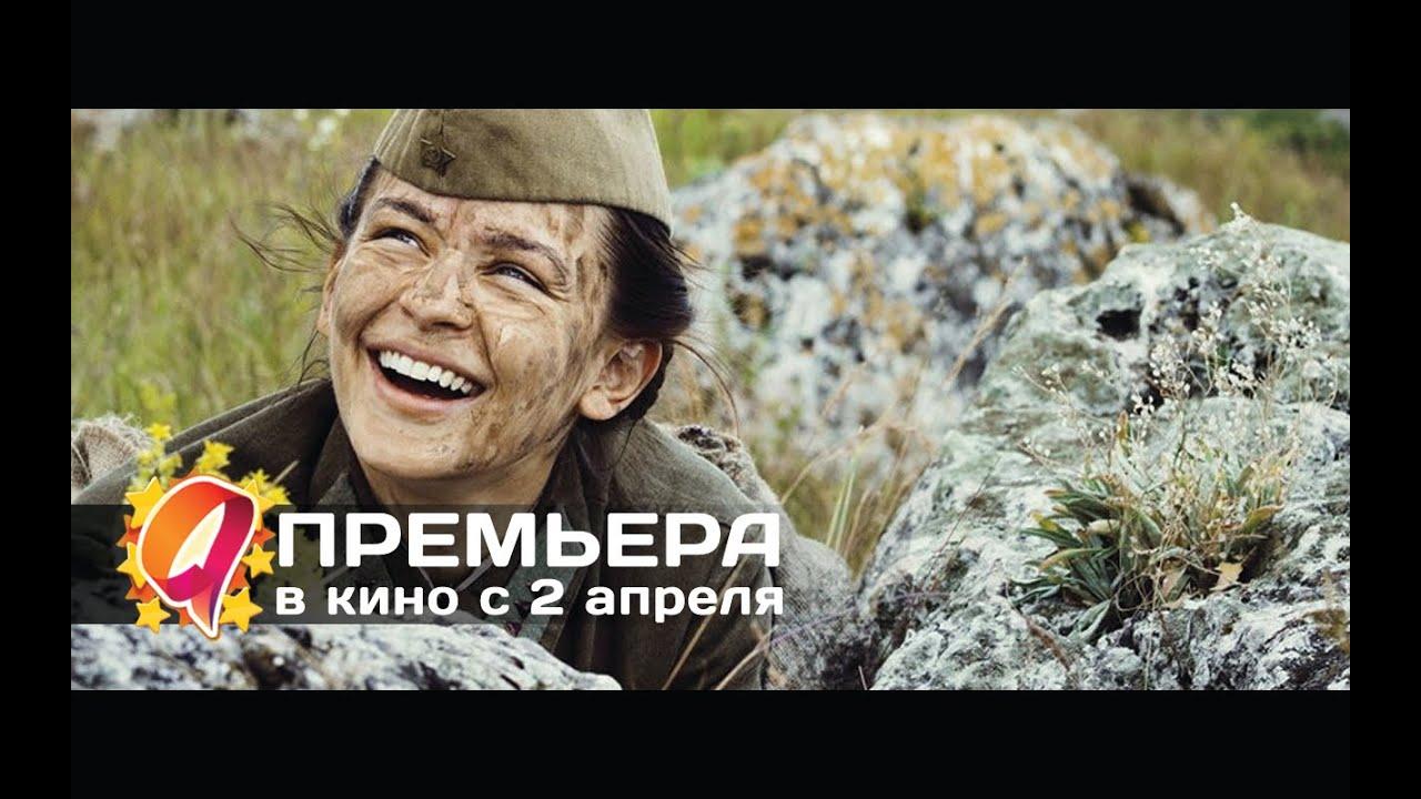 ПРЕМЬЕРА! Битва за Севастополь (2 15) / Смотреть