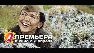 Битва за Севастополь (2015) HD трейлер | премьера 2 апреля