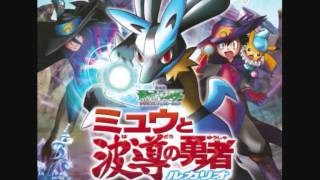 pokmon movie08 bgm life sacrifice