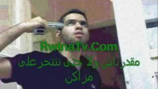 sex arabe Cine4all.com