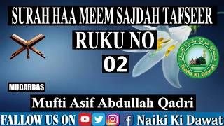 Category: surah+sajdah+full | AQCLIP COM