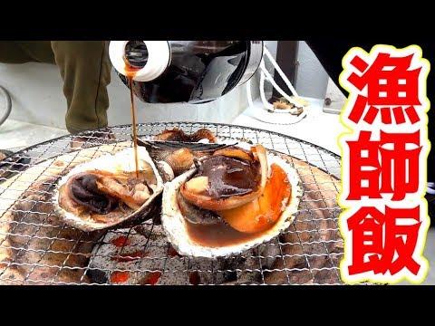 【七輪】漁師さんから貰った赤貝で漁師飯!