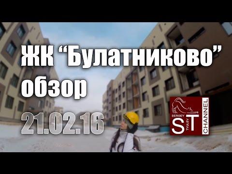 Новостройки в Москве -