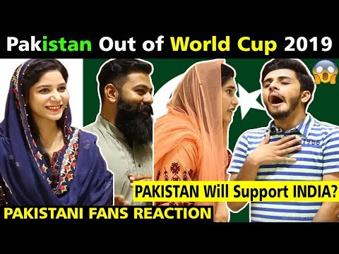 Pakistan Out of World Cup 2019 | Pakistani Fans Reaction | Pakistan Will Support India | Amanah Mall