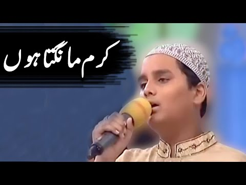 Naat by Son of Shaheed Amjad Sabri in Live Show | Desi Tube