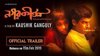 NAGARKIRTAN OFFICIAL TRAILER| BENGALI MOVIE 2019 | KAUSHIK GANGULY | RITWICK | RIDDHI SEN
