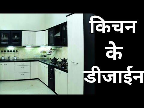 Modular Kitchen Design Brown And White Youtube