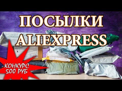 Видеонаблюдение в Ставрополе