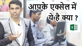 Excel New Formula to save your time you must know this || Excel Tricks in Hindi