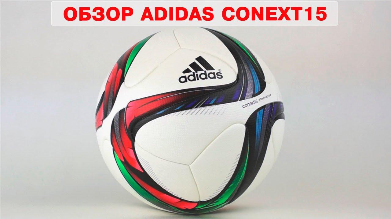 Обзор-распаковка футбольный мяч Nike Pitch Premier League - SC2994 .