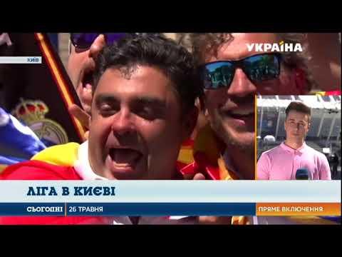 Англійці та іспанці заполонили Київ