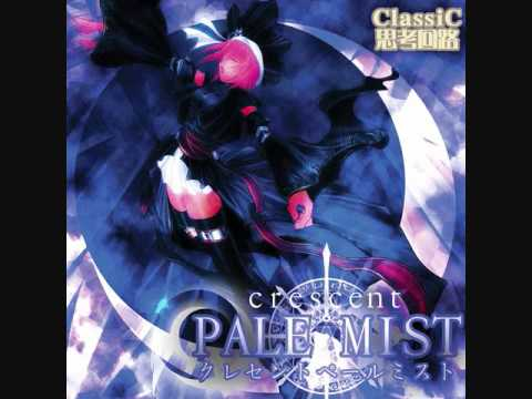Crescent Pale Mist OST - Hazy Illusion Travel Video