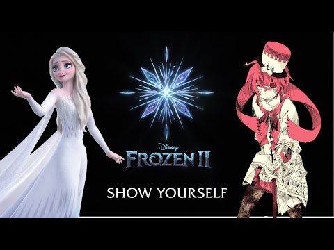 【FUKASE】 Show Yourself - Frozen 2【VOCALOID5】