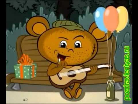 Прикольное поздравление с днем рождения гаишника