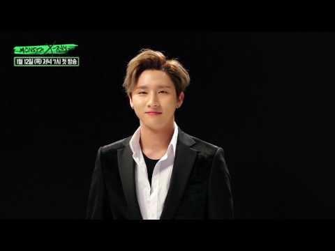 Monsta Xray Teaser - Changkyun -
