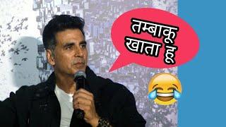Akshay kumar funny dubbing in aap ki adalat 😂 || Video By B4Bakchod