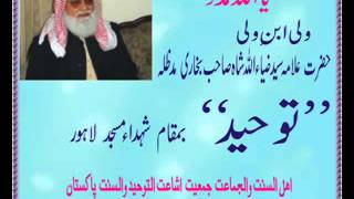 NTSP Tuheed By Hazrat Mulana Syed Zia Ullah Shah Bukhari 02-02