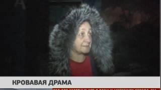 Кровавая драма. Новости 24/01/2017. GuberniaTV