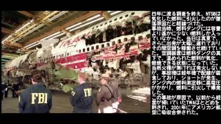 航空事故の瞬間:補完編(音声編)