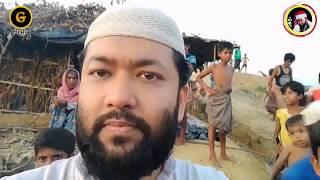 মায়ানমার মুসলিম নির্যাতিতার পাশে!  Shekh Qari Ahmad bin Yusuf al Azhari