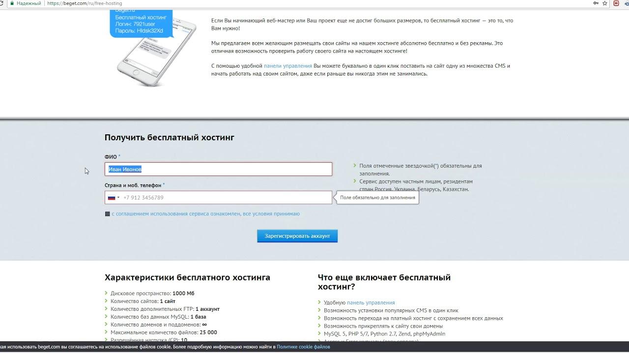 Казахстан бесплатный хостинг multiplayer хостинг игровых серверов