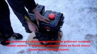 Двигун LIFAN 190F-З PRO-СЕРІЯ (15 к. с.)