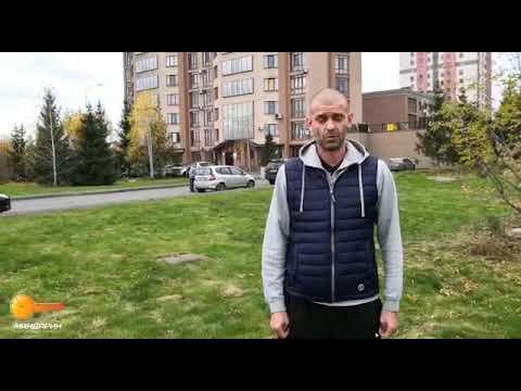 Отзыв о покупке дома от нашего клиента из Кемерово || Агентства недвижимости Сочи отзывы