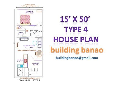 15X50 HOUSE PLAN TYPE4