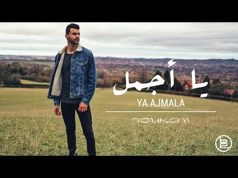 Toukan - Ya Ajmala (OFFICIAL MUSIC VIDEO)