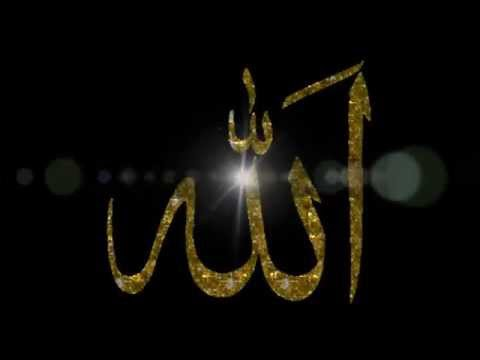 Quran 112. Al-Ikhlas (Sincerity) Nabil Ar-Rifai, English/Arabic - سورة الإخلاص - نبيل الرفاعي
