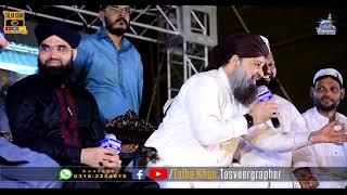 Words best kalam electrifying recitation aya hai bulawa n aa kuch sunade by owais Raza Qadri sahab