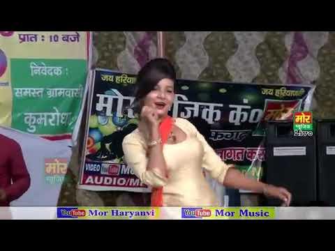 Jawani Mange Pani Pani __ Haryanvi Dance Song 2017.mp4