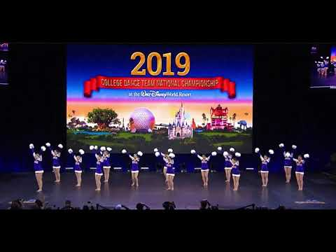 Minnesota State University Mankato Pom 2019