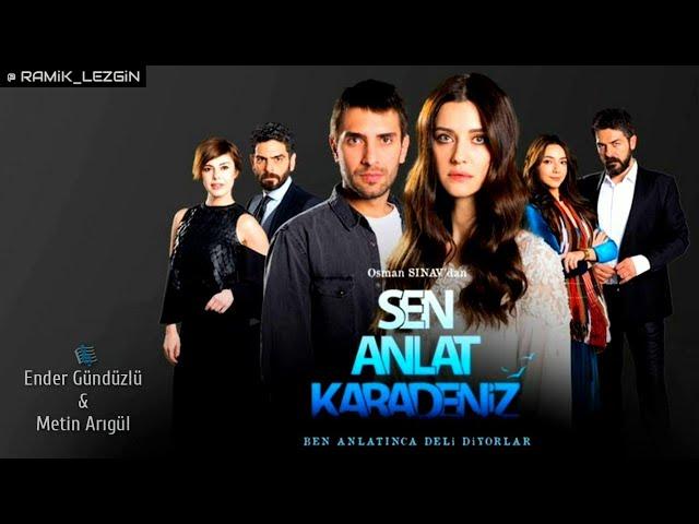 Sen Anlat Karadeniz Müzikleri - Heyecan V3