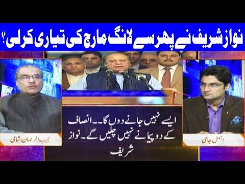 Nuqta E Nazar With Ajmal Jami - 26 December 2017 - Dunya News