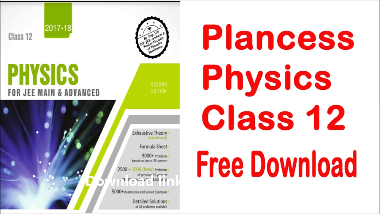 11th physics premier guide ebook