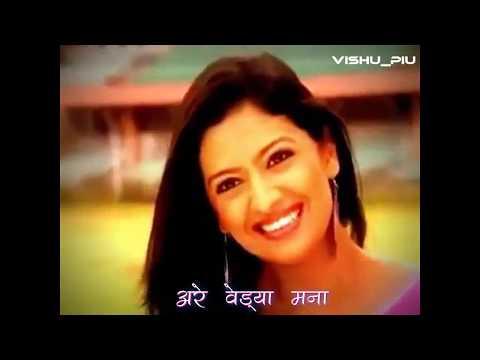 12.Whatsapp Status Video - Wedya mana (Marathi song)