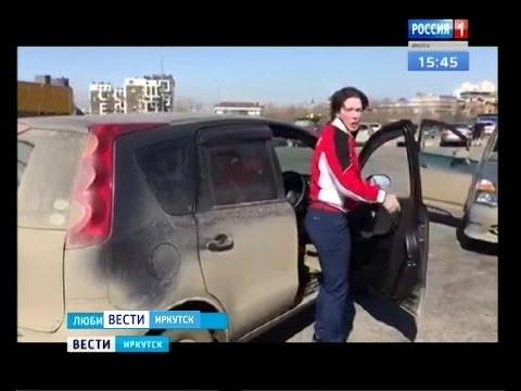 знакомства в иркутске чат