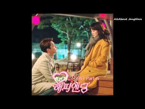 벤 (Ben) – 01. 때론 (한번 더 해피엔딩 (MBC 수목 미니시리즈) OST – Part.6)