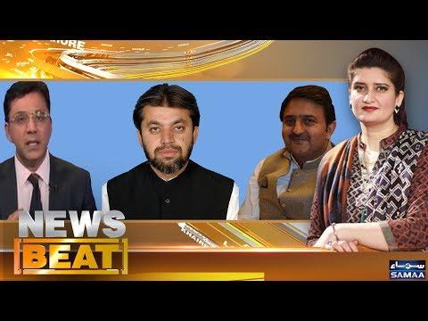 Punjab Assembly Main Hungama | News Beat | Paras Jahanzeb | SAMAA TV | Oct 20, 2018