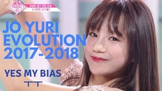IZONE Jo Yuri Evolution (Idol School to Produce 48) 아이즈원 조유리 파트모음
