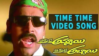 Time Time Video Song   Akkada Ammayi Ikkada Abbayi Movie   Pawan Kalyan, Supriya