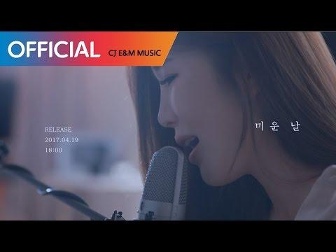 이해리 (Lee Hae Ri) (다비치 (DAVICHI)) - 미운 날 (Hate that I Miss You) (Teaser)