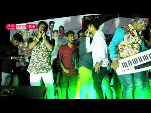 Gana Praba JIGINA SONG 2017  With Tony Rock Music Gana Live
