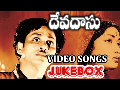Devadasu Telugu Movie Video Songs Jukebox || ANR, Savitri, Lalita,