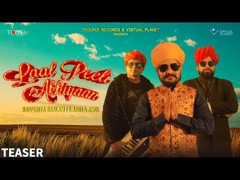 Song Teaser : Laal Peeli Akhiyaan | Rapperiya Baalam Ft. Anuj & Amol | Latest Rajasthani Song 2018