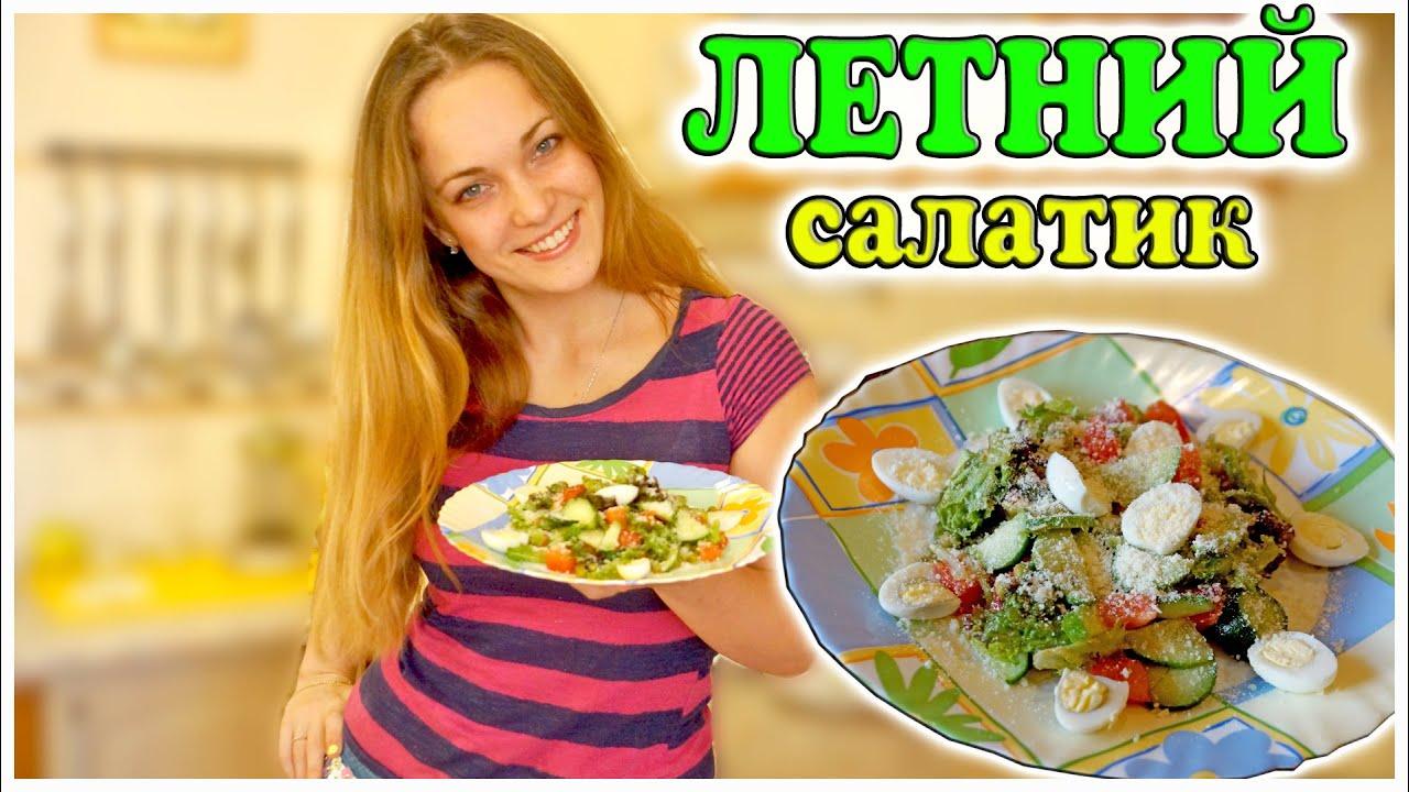 рецепты мясных салатов с маслом