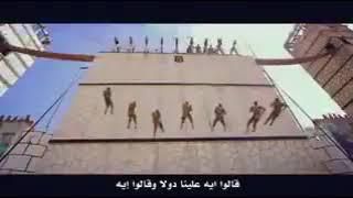 قالوا اية علينا دولا وقالوا اية - الجيش المصري