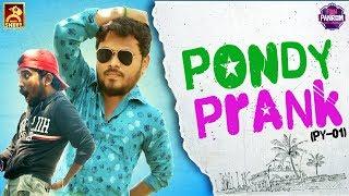 Pondy Prank (PY 01) | Fun Panrom | Black Sheep